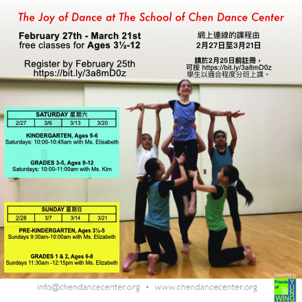Free introductory classes for Ages 3.5-12