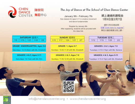 Beginner Class schedule in partnership with Friends of Yung Wing