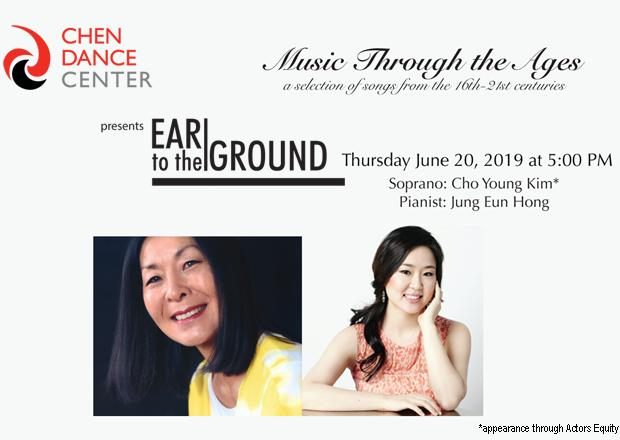 Ear to the Ground: Music Concert Image