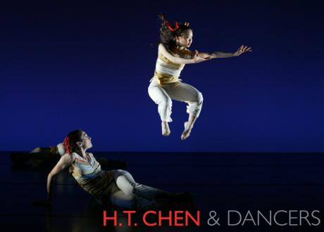 Audition for H.T. Chen & Dancers Image